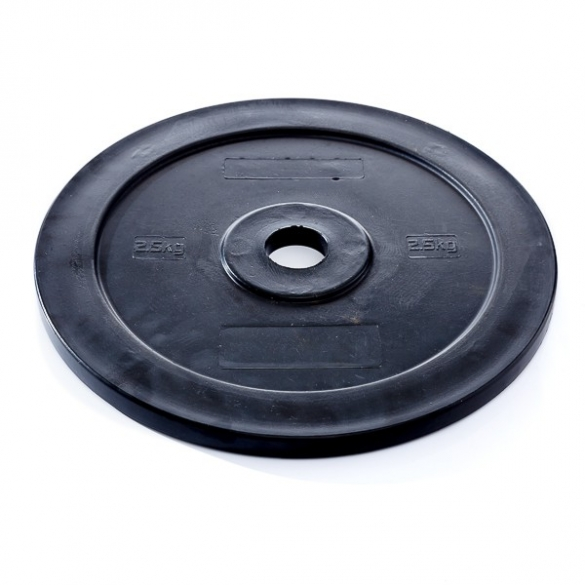 Muscle Power Technique Plate 2,5 KG  50 mm zwart MP801  MP801